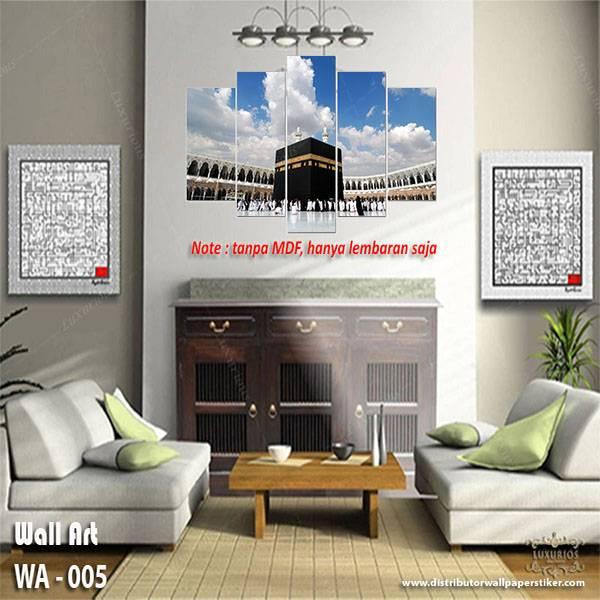 WALL ART  | Hiasan dinding | Motif Islami - WA - 005 (TANPA MDF)0