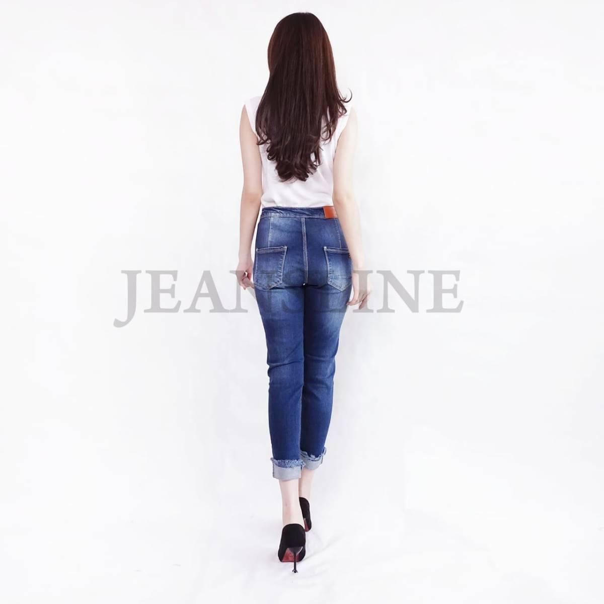 Celana Panjang Jeans Wanita - Paket 4 Pcs (size 27, 28, 29, 30)3