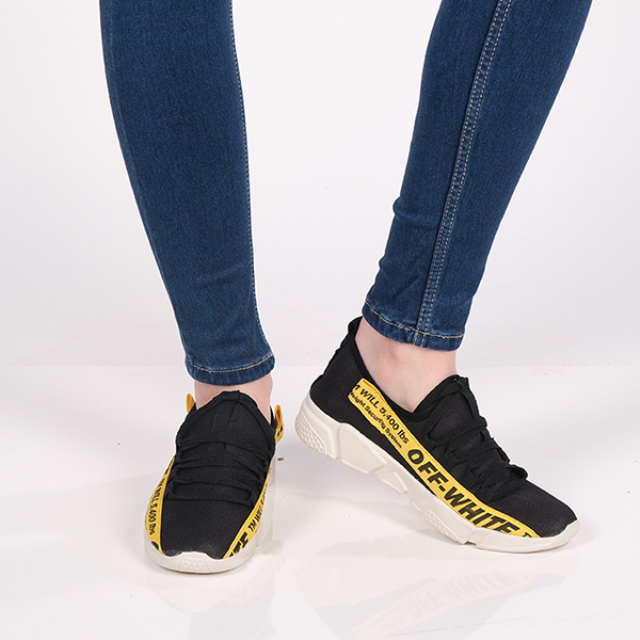 Sneakers Yura Yellow / Sneakers Off-White | BUNNY FEET