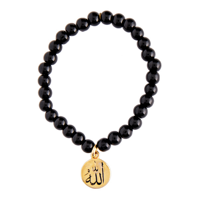 Gelang Wanita Lafaz Allah | MOA