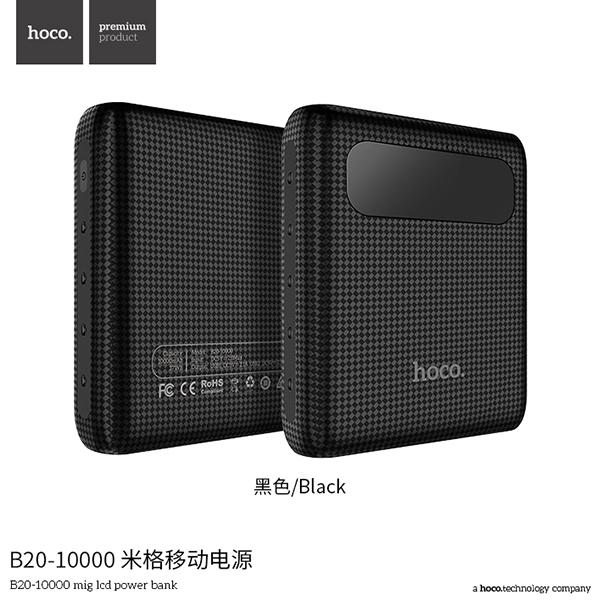 Powerbank B20 - 10.000mAh | HOCO