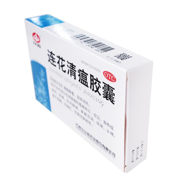 Obat Pneumonia Lianhua Qingwen Jiaonang | -3