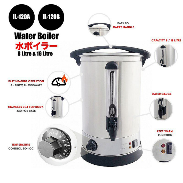 Water Boiler 16.6 Litre (IL-120B) / Pemanas Air | IDEALIFE