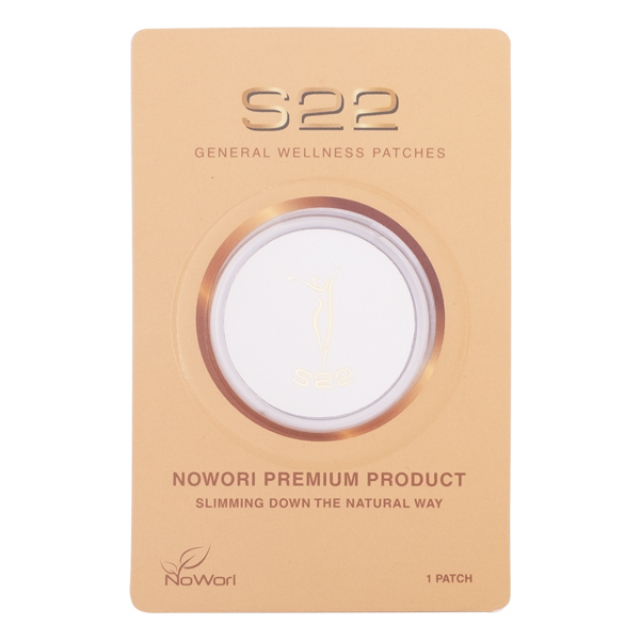 S22 Slimming / Wellness Patches | NOWORI