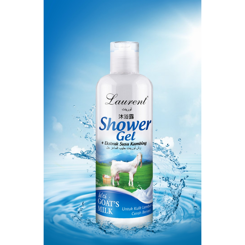 Laurent Shower Gel (Goat Milk) - 250ml | LAURENT0