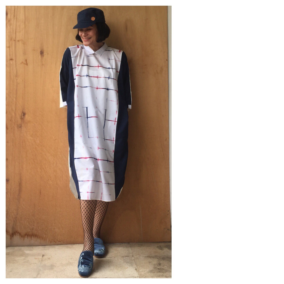 Atta Shibori Dress 08