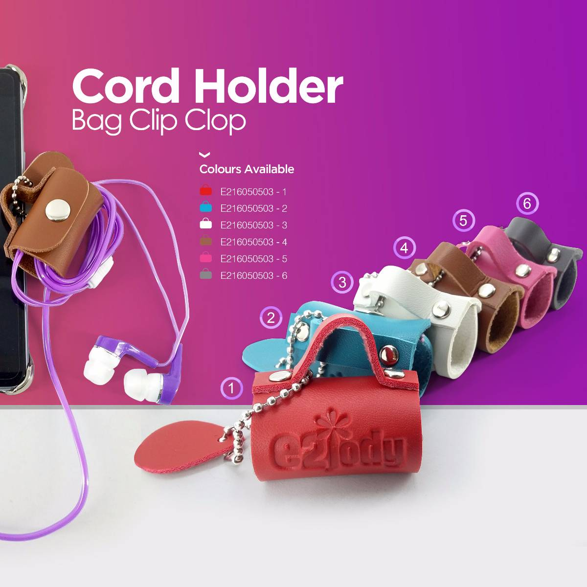 Cord Holder Bag