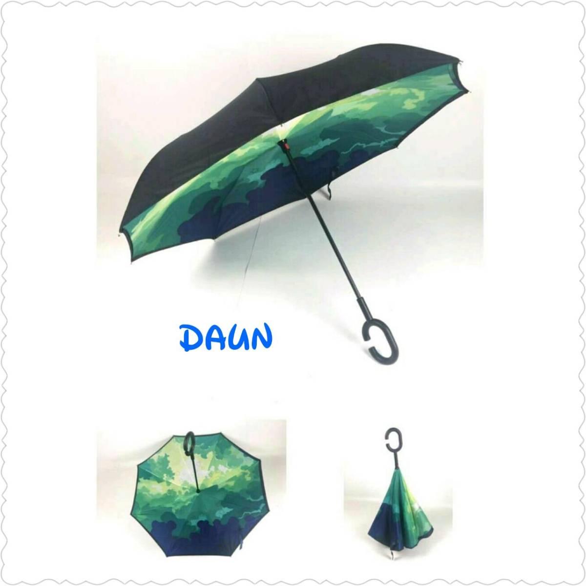 Payung Terbalik Motif2