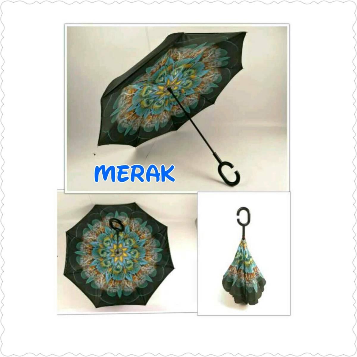 Payung Terbalik Motif4