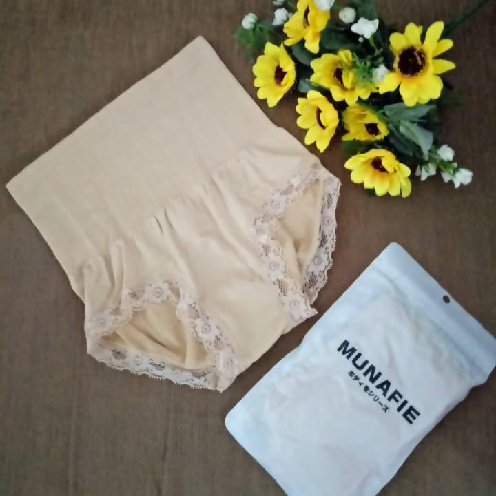 Munafie Slimming Pants / Celana Munafie2