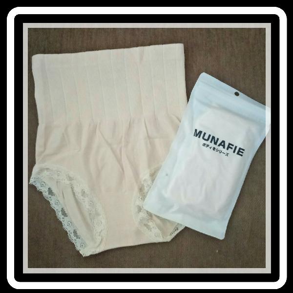 Munafie Slimming Pants / Celana Munafie (Tebal & Halus)2