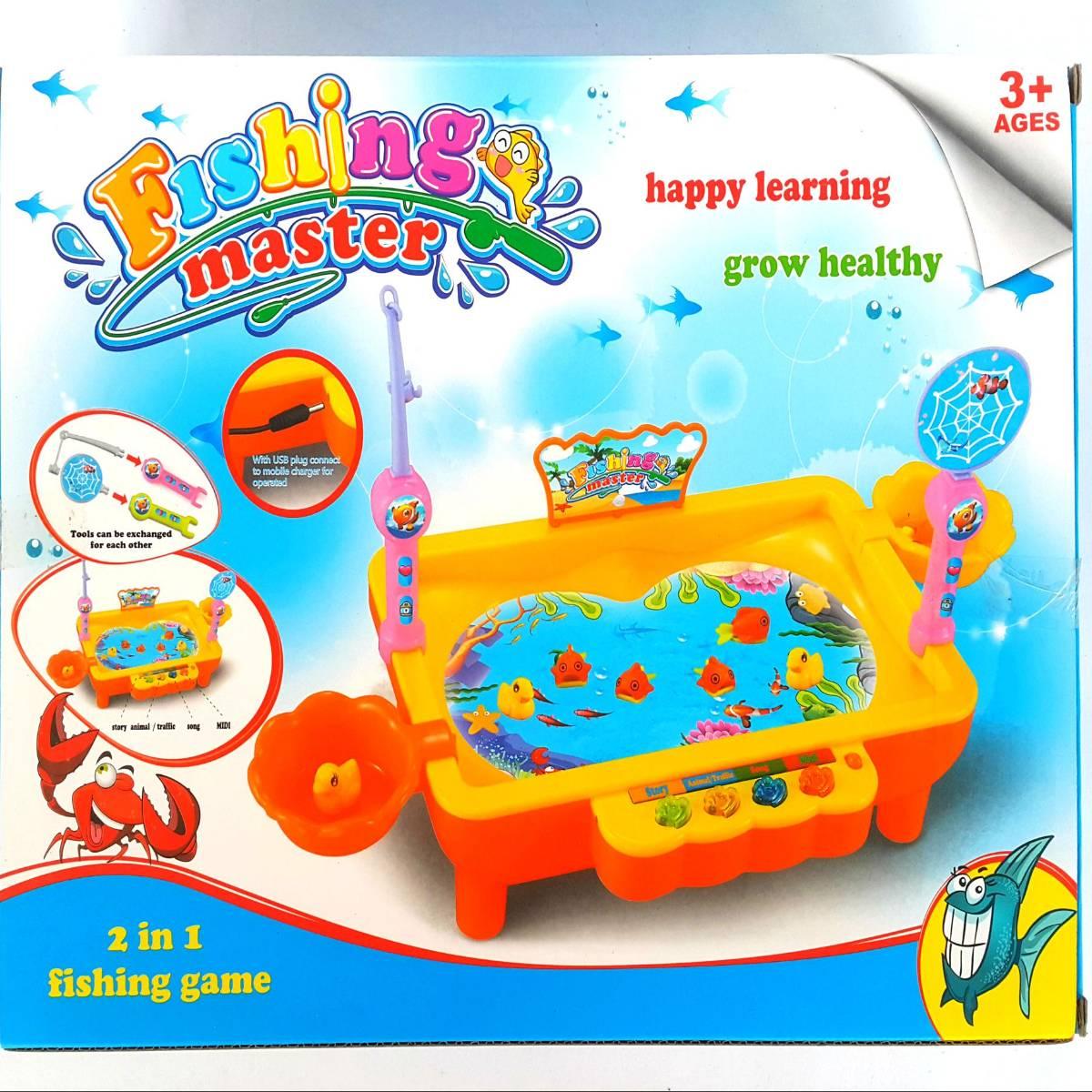 Mainan Anak - Mainan Pancing Elektrik2