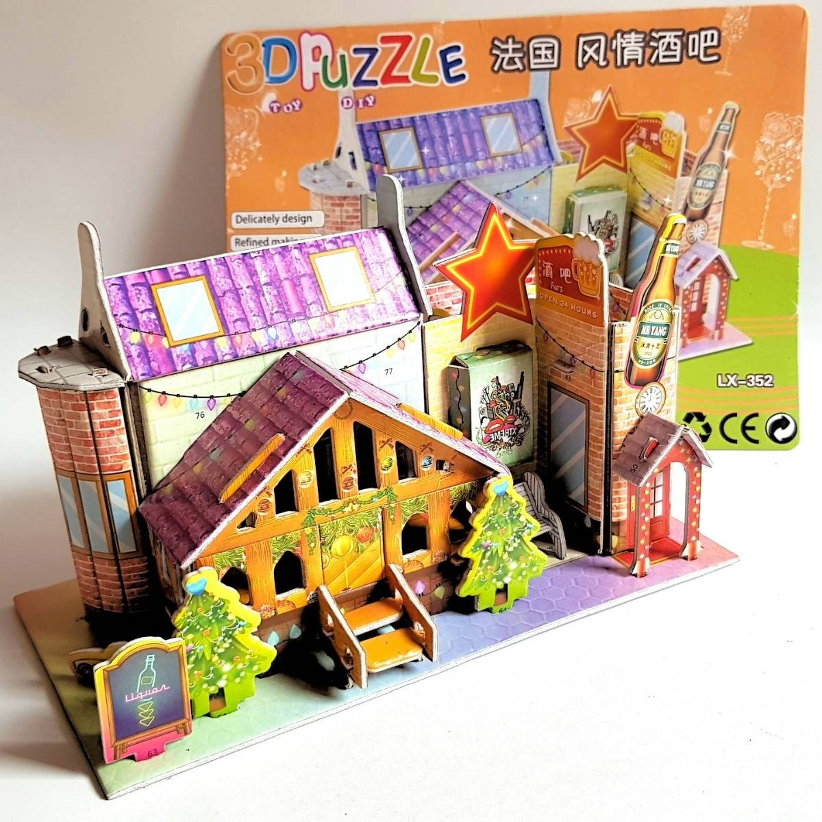 Mainan 3d Puzzle - 24 Hours Cafe