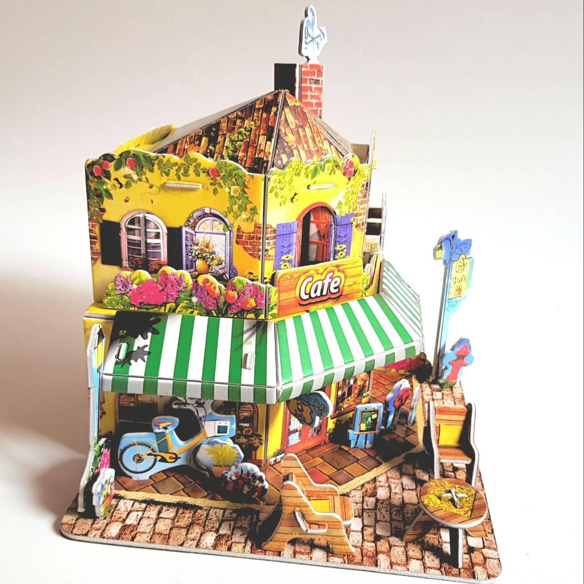 Mainan 3d Puzzle - Cafe