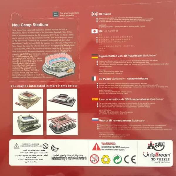 Stadium Puzzle 3D   Nou Camp - Barcelona2