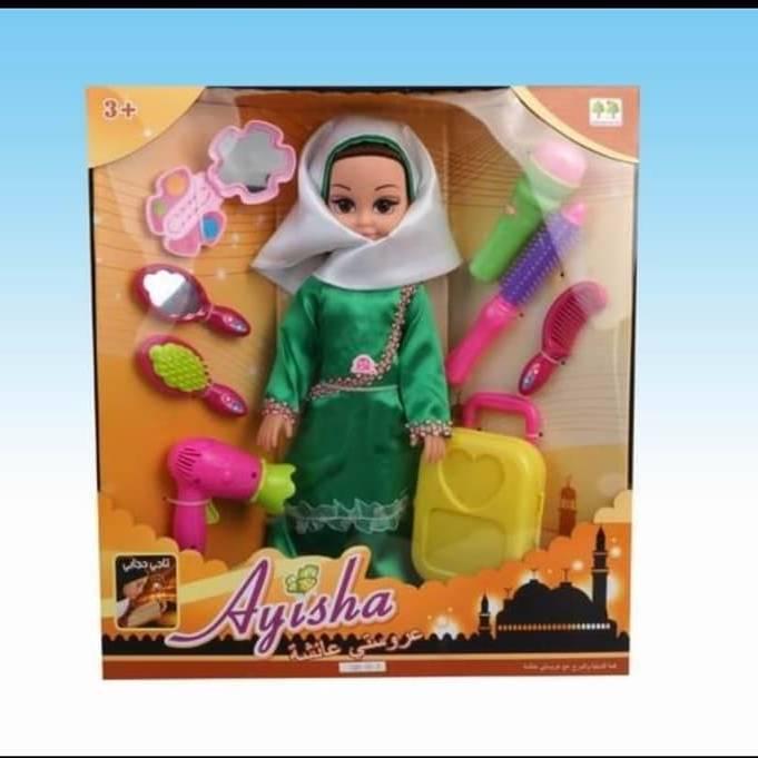 Boneka Muslim / Moeslem Dolls - Dilengkapi Aksesoris dan Box Eksklusif