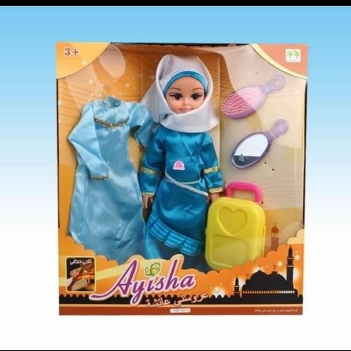 Boneka Muslim / Moeslem Dolls - Dilengkapi Aksesoris dan Box Eksklusif1