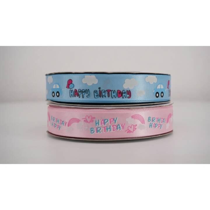 """Pita Happy Birthday 1"""" Satin4"""