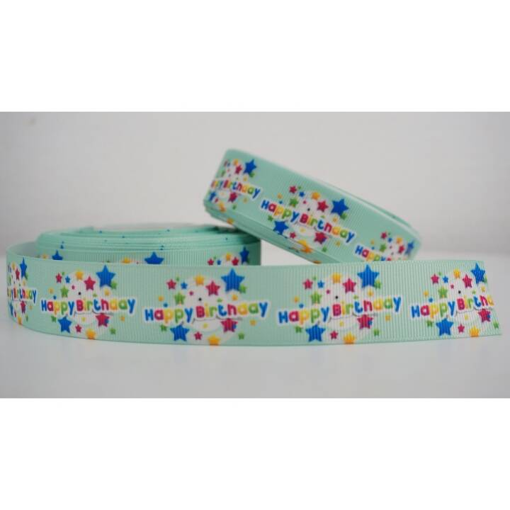 "Pita Happy Birthday 1"" Grosgrain1"
