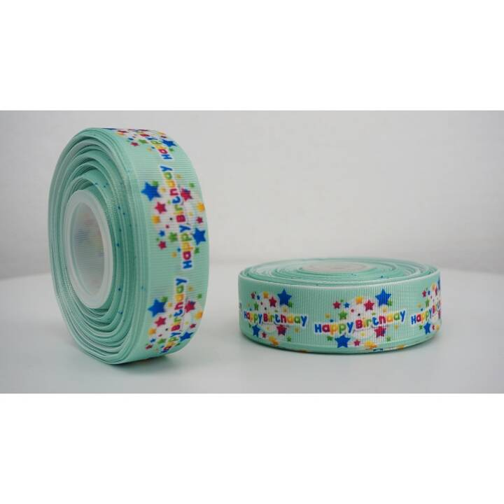 "Pita Happy Birthday 1"" Grosgrain4"