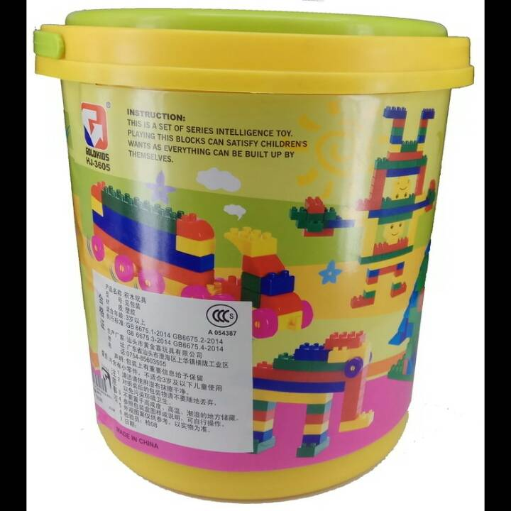 Lego / Bricks Ember 156 Pcs2