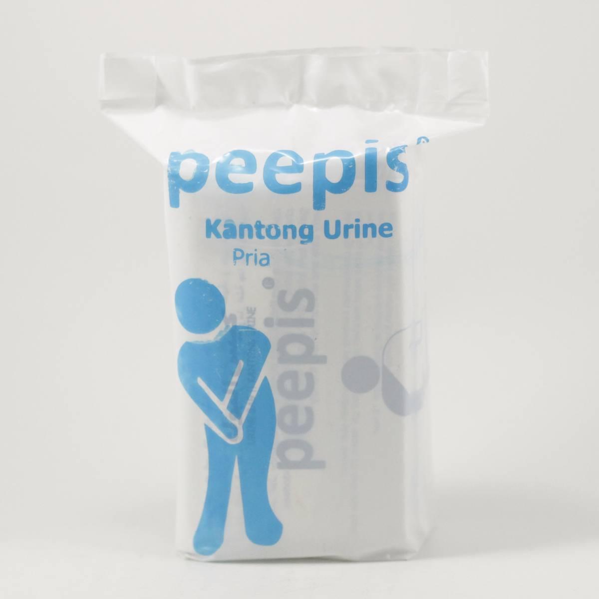 Pee & Pee Urine Bag For Unisex, Men And Women1