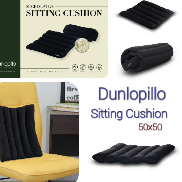 Sitting Cushion Dunlopillo 50x50