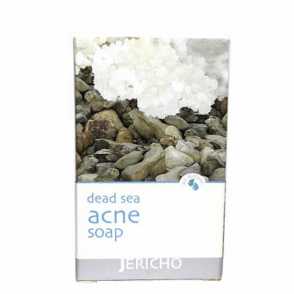 Jericho Black Soap - 30gr