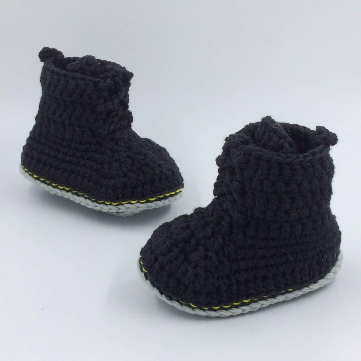Baby Boot Black