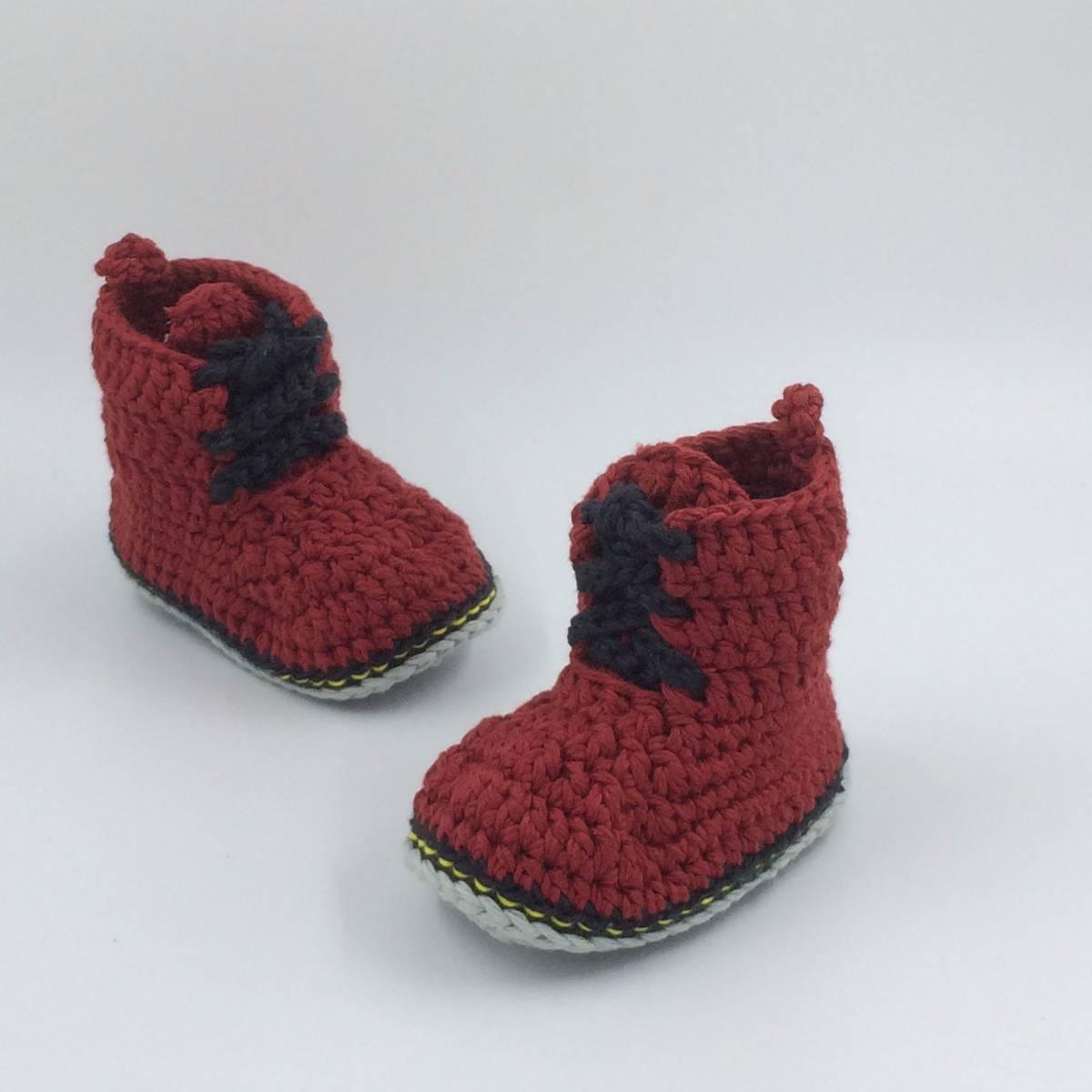 Baby Boot Maroon
