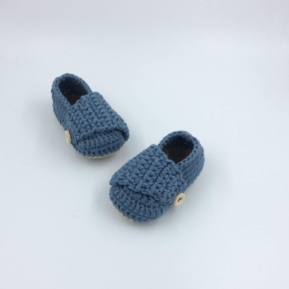 Sepatu Rajut Button Cross