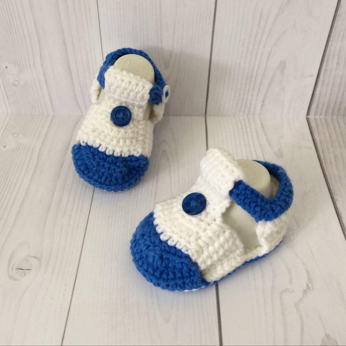 Sepatu Rajut White In Blue