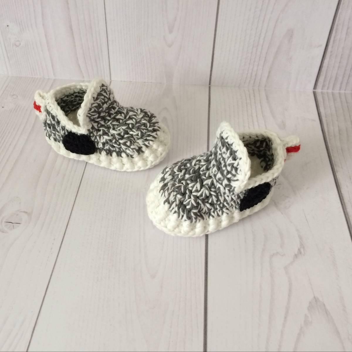 Sepatu Rajut Ash Grey