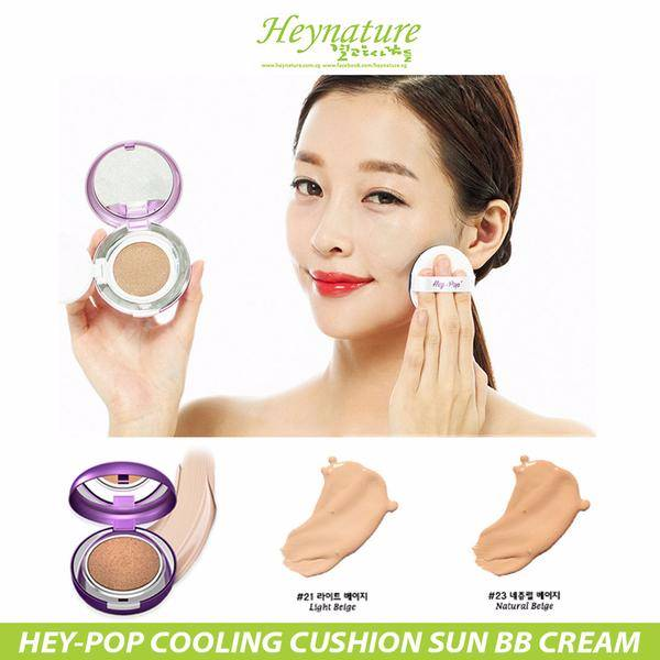 Cushion Sun Bb Cream
