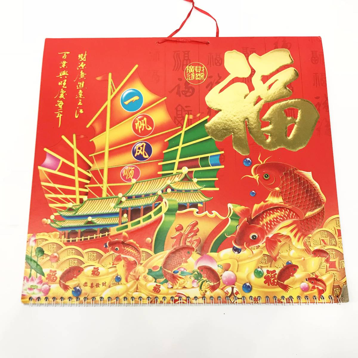Kalender 2018 Koi Fish ( Size: 37 Cm X 35 Cm )