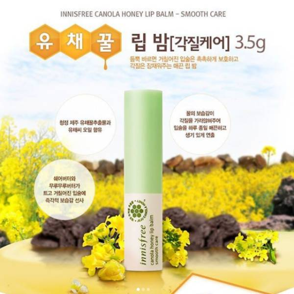 Innisfree Lip Balm Honey