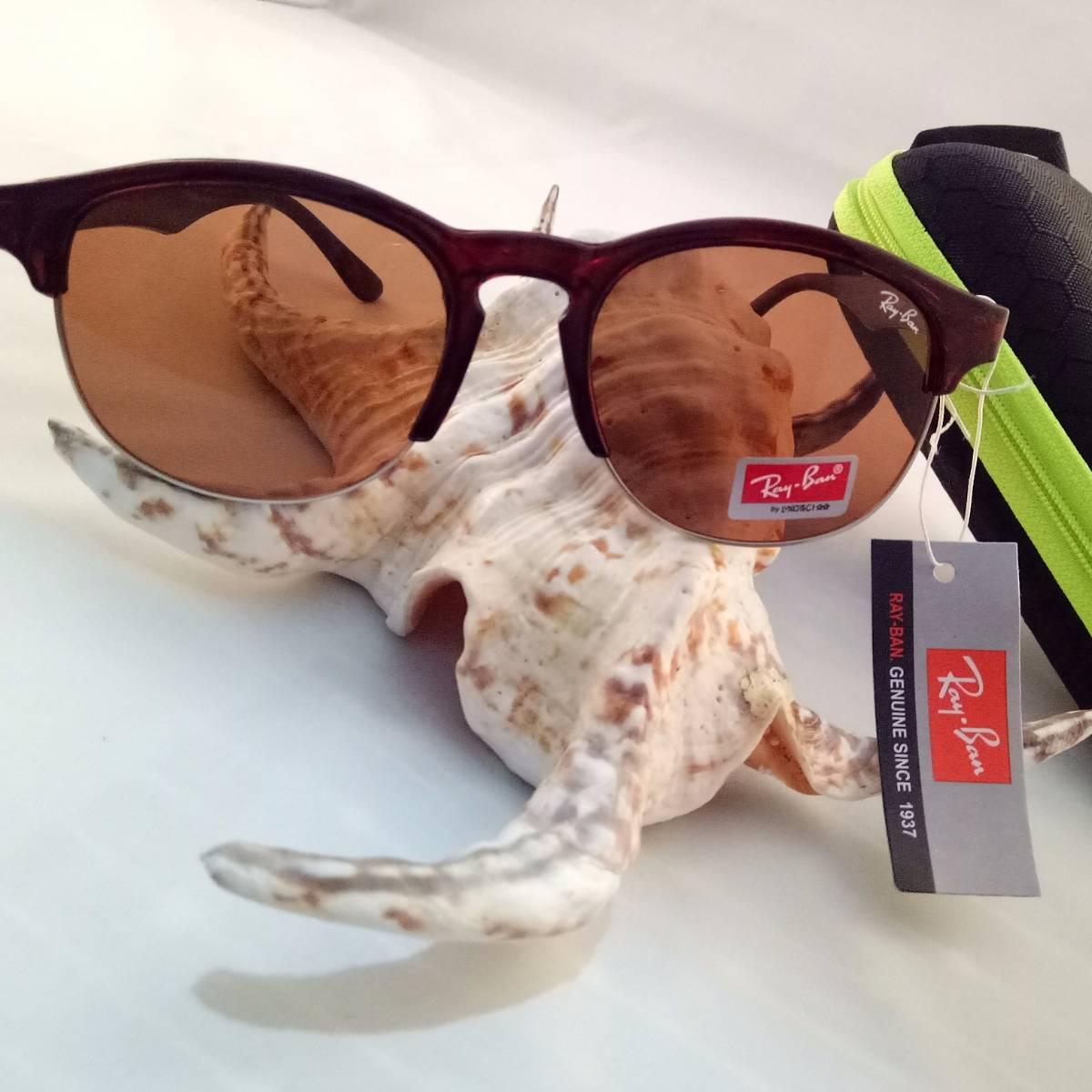 Kacamata Rayban F1 Brown