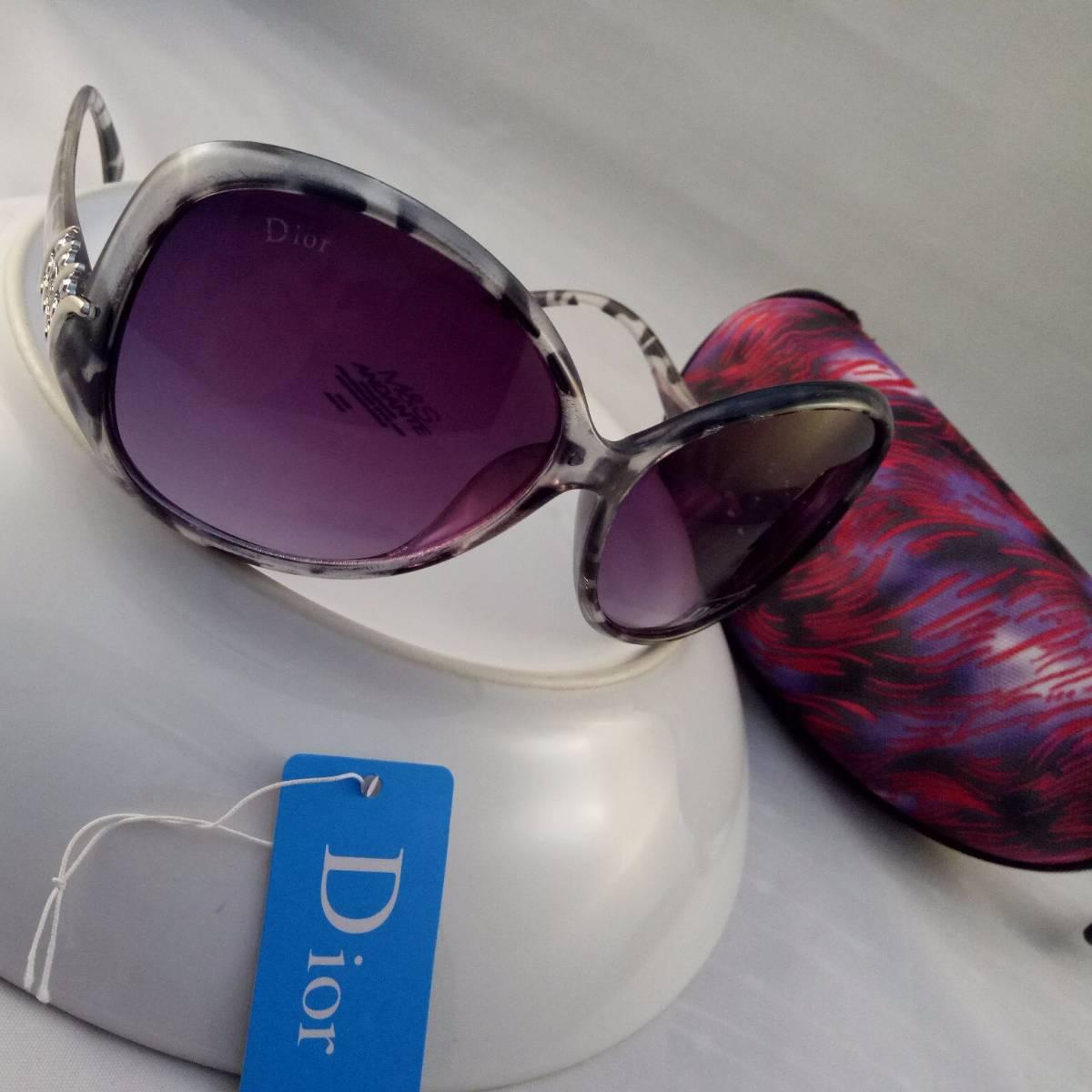 Kacamata Dior S3 Tiger Grey