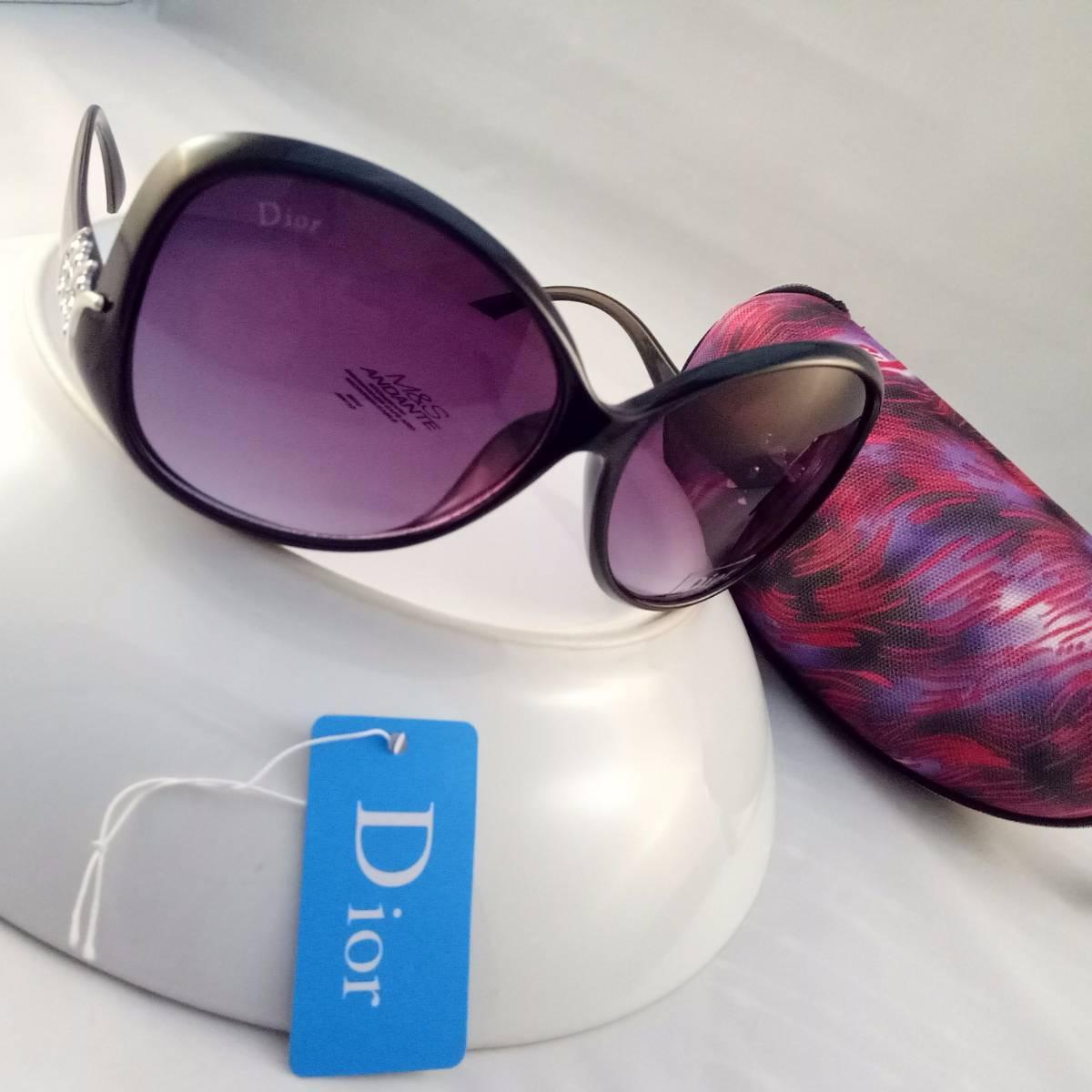 Kacamata Dior S3 Black