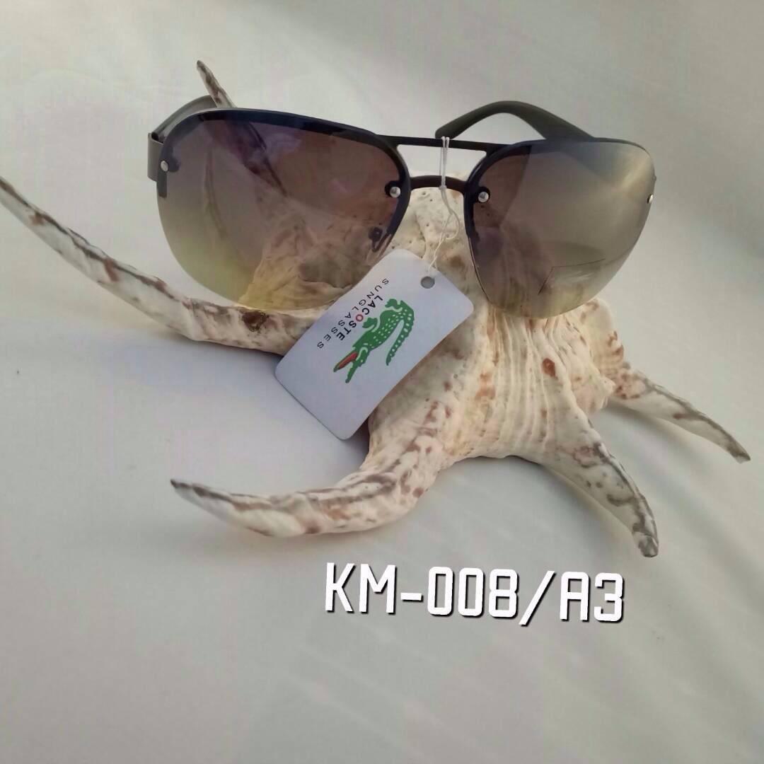 Kacamata Lacoste Green