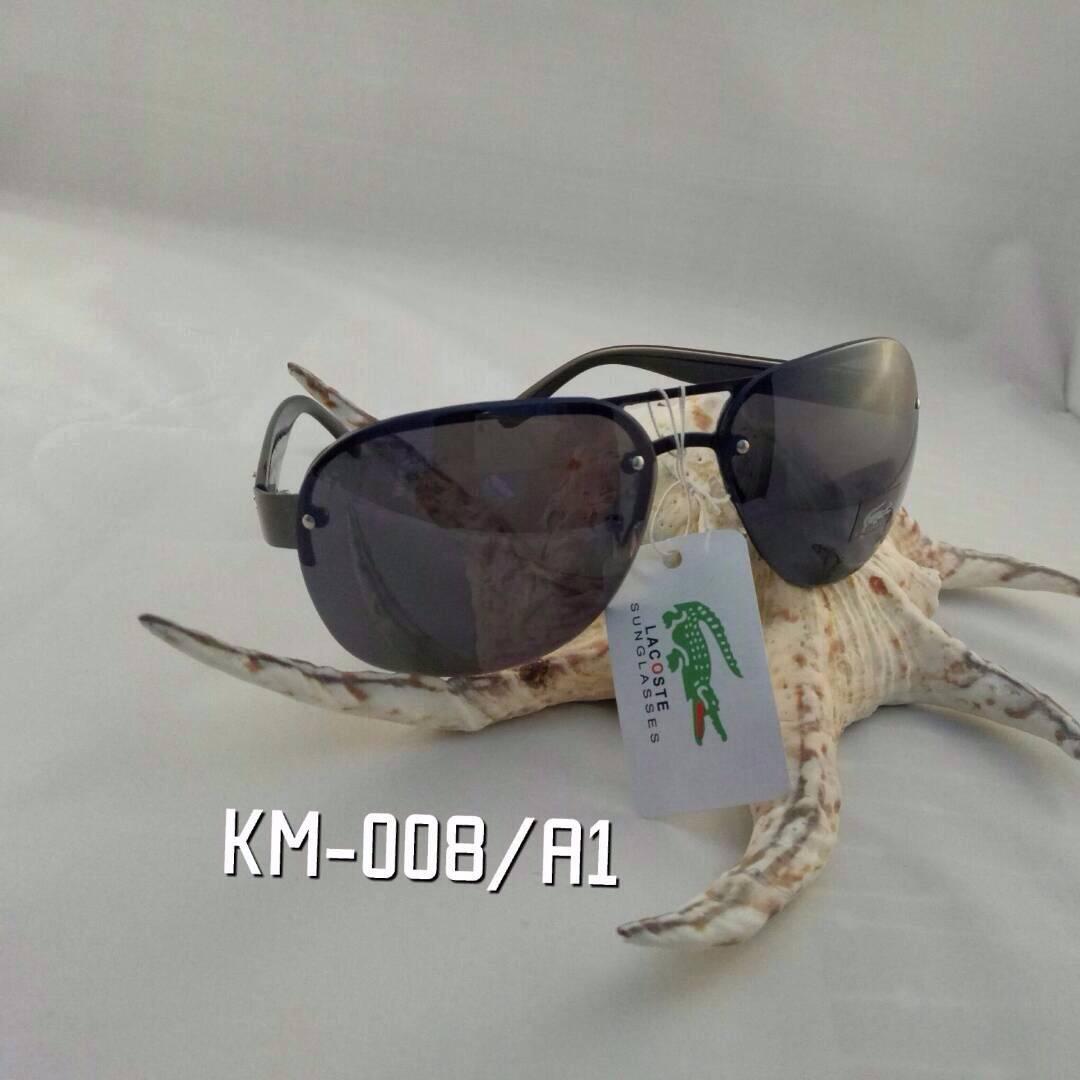 Kacamata Lacoste Black