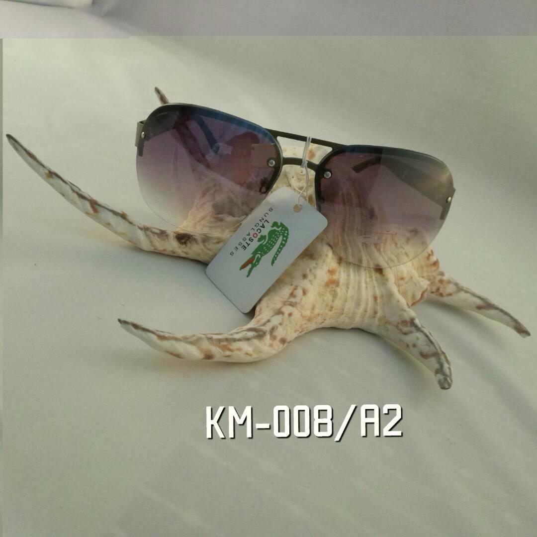 Kacamata Lacoste Grey