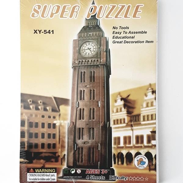 Puzzle 3d - Big Ben London