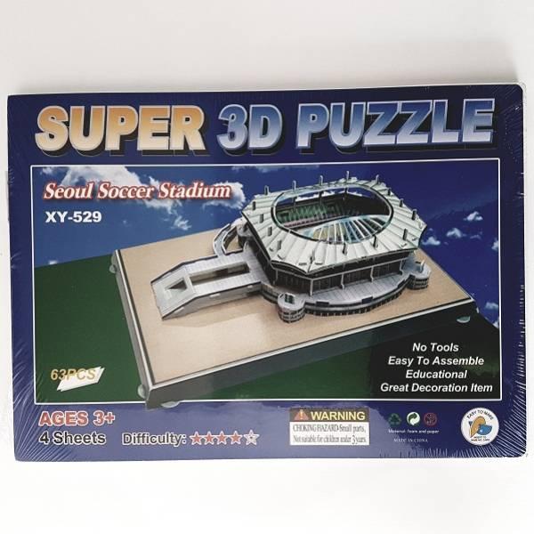 Puzzle 3d - Seoul Soccer Stadium