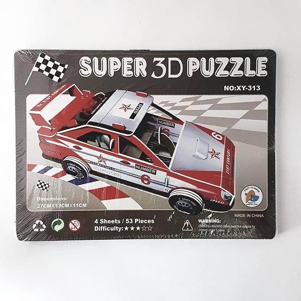 Puzzle 3d - Sports Car