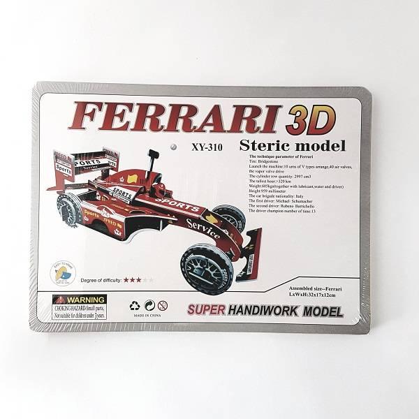 Puzzle 3d - Ferrari Steric Model