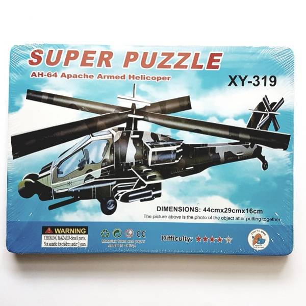 Puzzle 3d - Ah-64 Apache Armed Helicopter