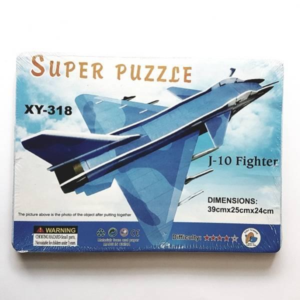 Puzzle 3d - J-10 Fighter