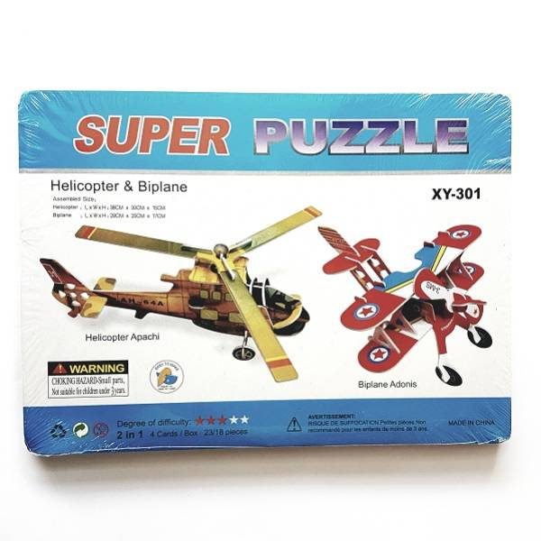 Puzzle 3d - Helicopter & Biplane