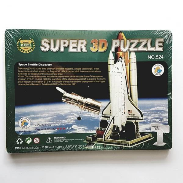 Puzzle 3d - Space Shuttle Discovery